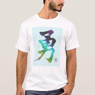 Yuuki--Brave T-Shirt