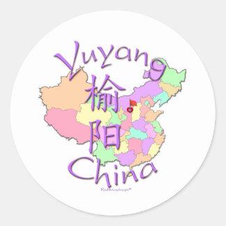 Yuyang, China Stickers