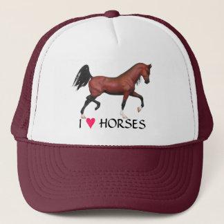 Z Bay Horse I Heart Horses Equine Art Pony Hat