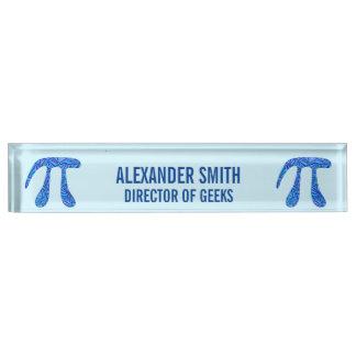 Z Blue Pi Symbol Math Geek Director Of Geeks Funny Nameplate