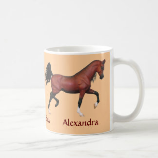 Z Trotting Bay Horse Lover Personalized Coffee Mug