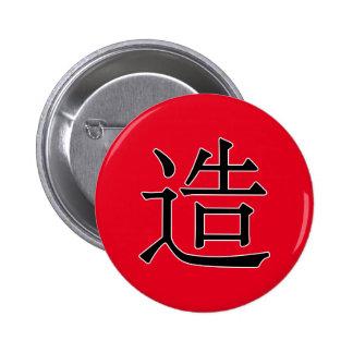 zào - 造 (haga) pin redondo de 2 pulgadas