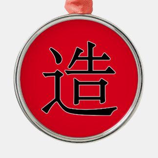 zào - 造 (make) metal ornament