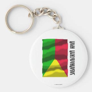 Zabaykalsky Krai Flag Basic Round Button Keychain