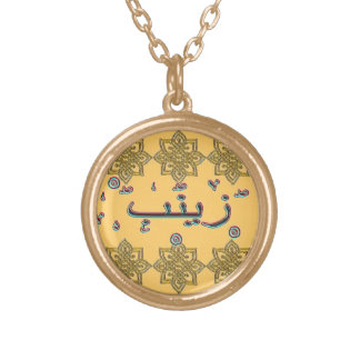 Zainab Zaynab arabic names Gold Plated Necklace