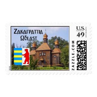 Zakarpattia Oblast Postage Stamp