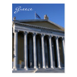 zappeion greece postcard