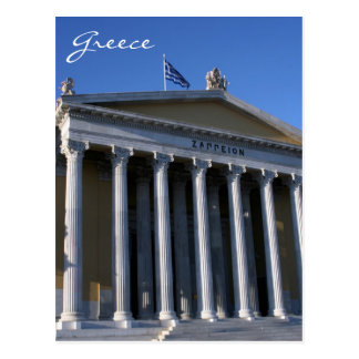 zappeion greece postcards