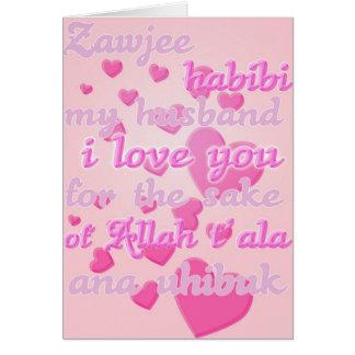 zawjee musulmán para mi marido tarjeta de felicitación