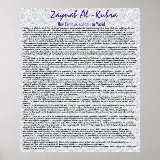 Zaynab's Famous Speech Poster