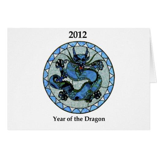 Zazzle 2012 Dragon Greeting Card