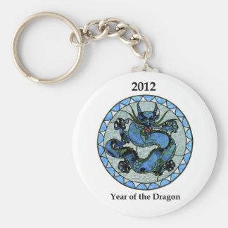 Zazzle 2012 Dragon Keychain