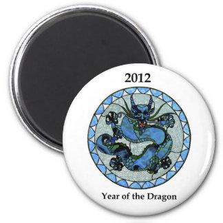 Zazzle 2012 Dragon Refrigerator Magnets