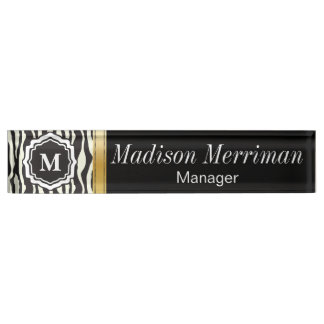 Zebra Animal Stripes with Gold Bar | Personalize Nameplate
