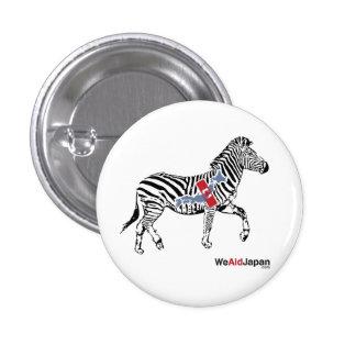 Zebra Button シマウマボタン