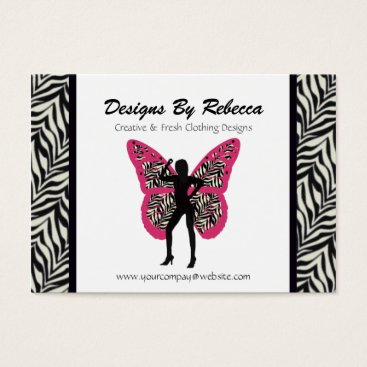 Professional Business Zebra Print Butterfly Business Card