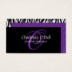 Zebra Print Monogram Business Card at Zazzle
