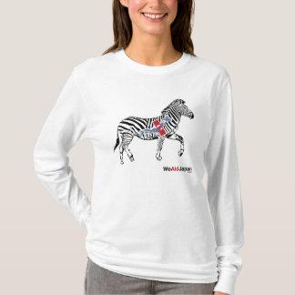 Zebra Shirt シマウマシャツ