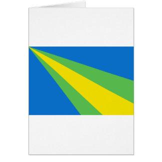 Zeewolde, Netherlands Greeting Card