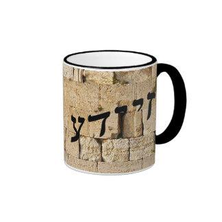 ¡Zeide en bloque hebreo y Script AMBOS! Taza