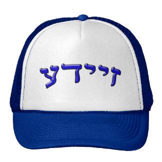 Zeide en la letra de molde hebrea - efecto 3d gorra
