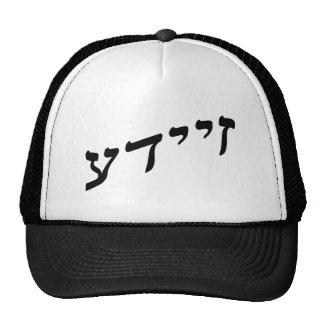 Zeide en letras de molde hebreas gorros bordados
