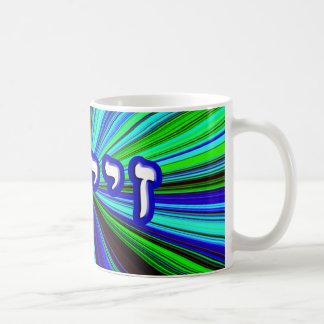 Zeide significa al abuelo en Yiddish Taza De Café
