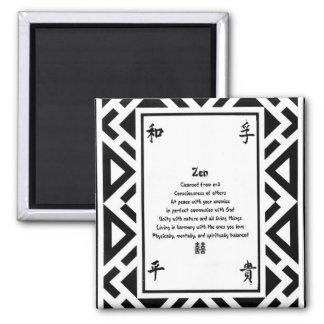 Zen 2 Inch Square Magnet