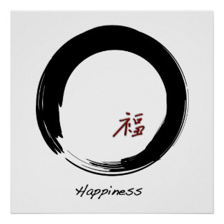 Zen Art Poster