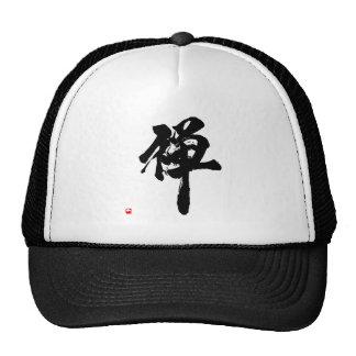 Zen buddhism Japanese Zen Trucker Hat