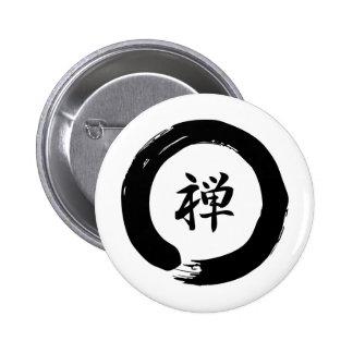 Zen Buttons