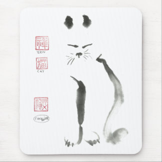 Zen Cat Meditation -  Sumi-e [ink painting] Mouse Pad