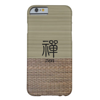 Zen Chinese calligraphy olive green tatami Barely There iPhone 6 Case
