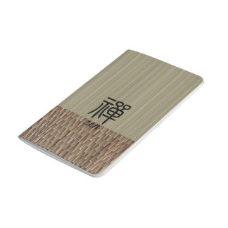 Zen Chinese calligraphy olive green tatami Journal