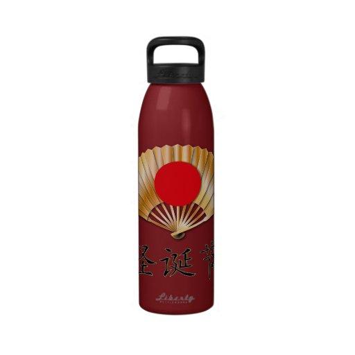 Zen Christmas Custom Bottles Drinking Bottles