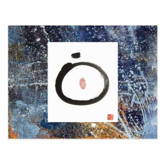 Zen Circle Abstract Postcard