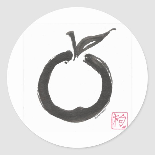 Zen Circle Apple Classic Round Sticker