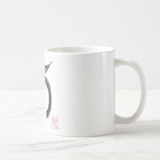 Zen Circle Apple Coffee Mug