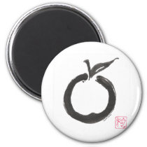 Zen Circle Apple Magnet