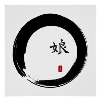 Zen Enso con caligrafía de la hija Póster