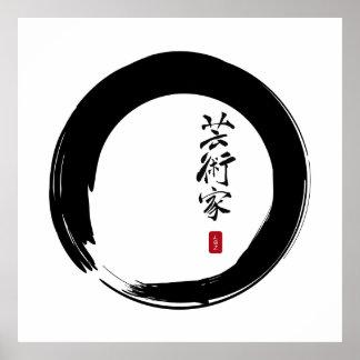 Zen Enso con caligrafía del artista Poster