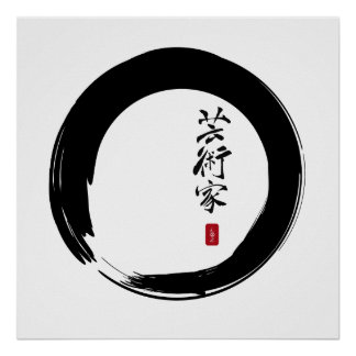 """Zen Enso with """"Artist"""" Posters"""