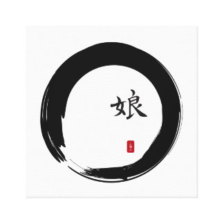 Zen Enso with Daughter Calligraphy Canvas Print