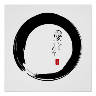"Zen Enso with ""Pure Love"" Poster"