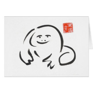 Zen Frog Blank Card