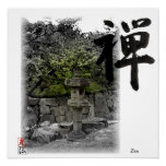 Zen Garden Small Print
