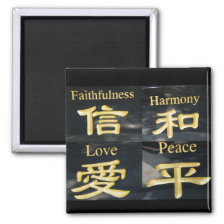 Zen Gifts 2 Inch Square Magnet