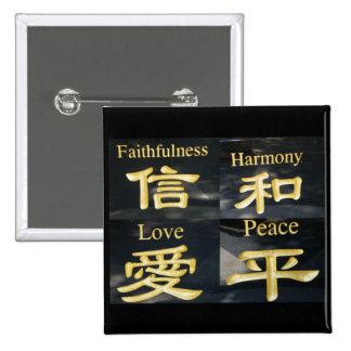 Zen Gifts Button