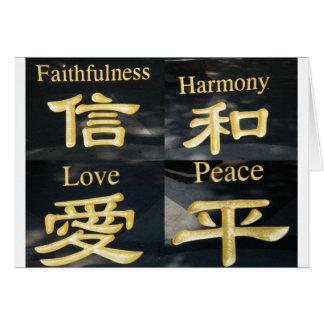Zen Gifts Card