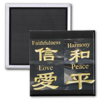 Zen Gifts Magnet